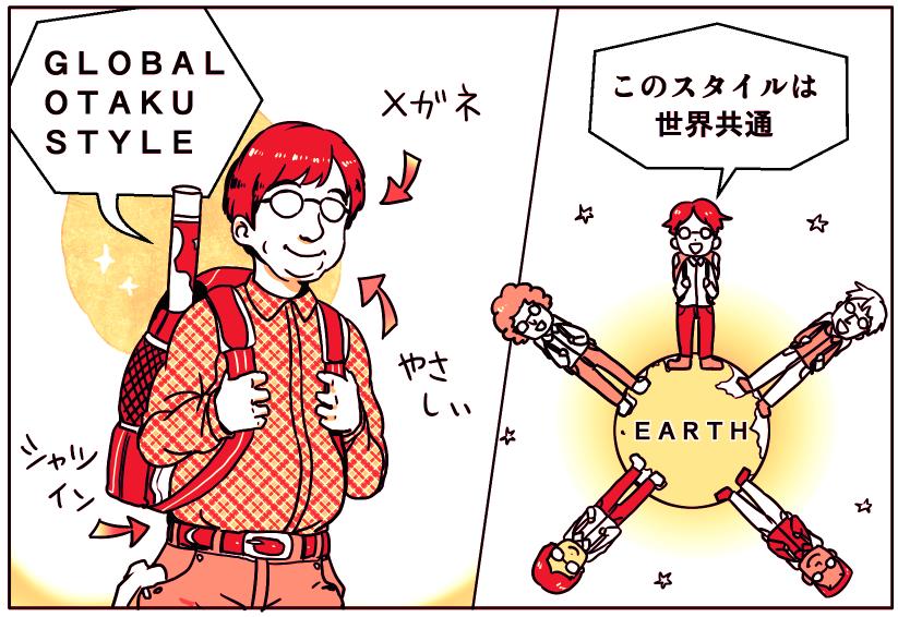 cheerz_manga_otakuglobal