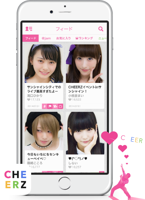 cheerz_screenshot