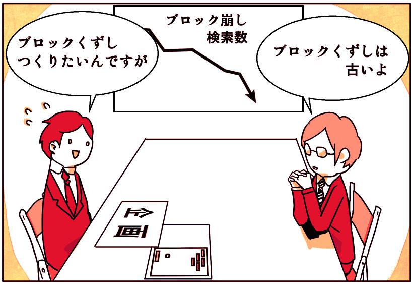 ignis_manga_kaigi