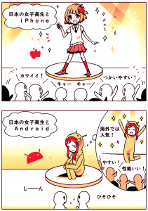 jknewiphone_manga_iosandroid