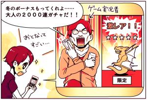smaphokids_manga05