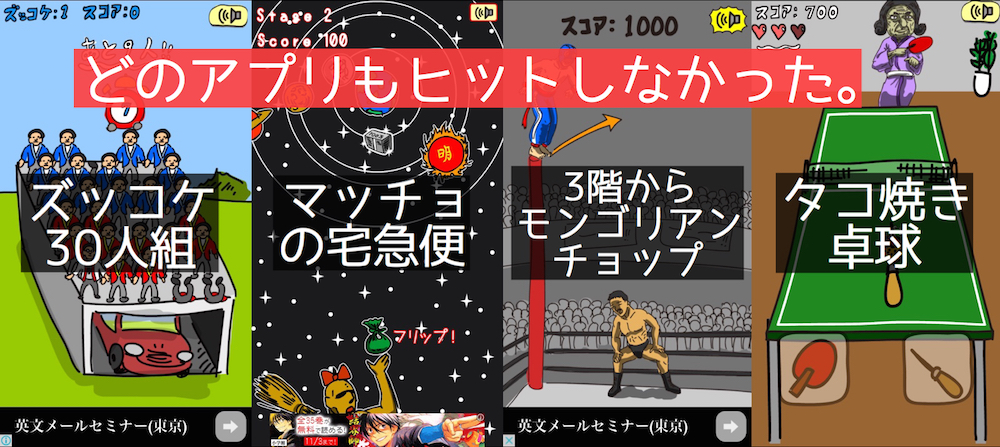 matsuobasho_apps