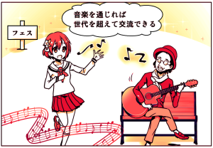 nana_manga_friend