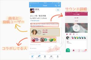 nana_tweet