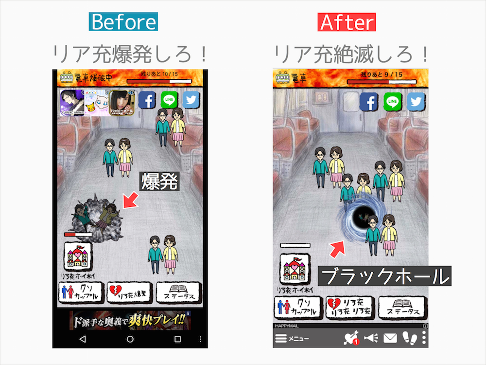 riajyu_beforeafter