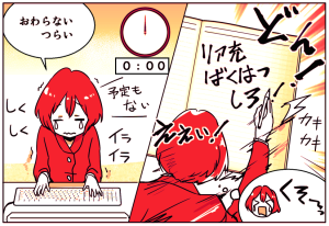 riajyu_manga_xmas_fb