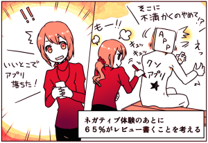 appreview_manga03