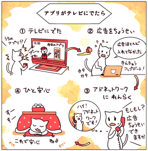 nend_manga_ifapptv