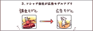 nend_manga_media2016_point03
