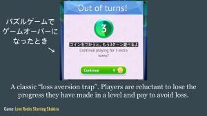 game-psychology02