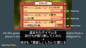 game-psychology14