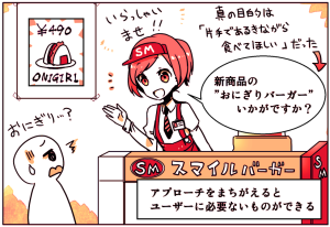 minnne_manga_truequetion
