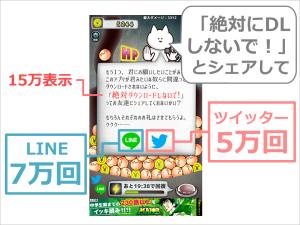 kimiboku_data01