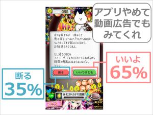 kimiboku_data03