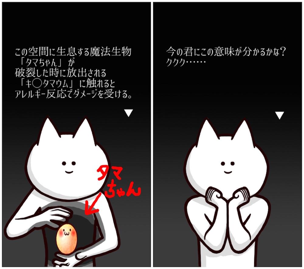 kimiboku_tukkomi