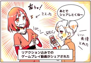 pianotile2_manga_reaction