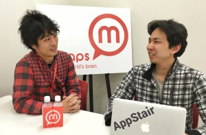 appstair_photo02