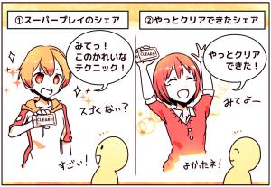 braindots_manga_gameshare