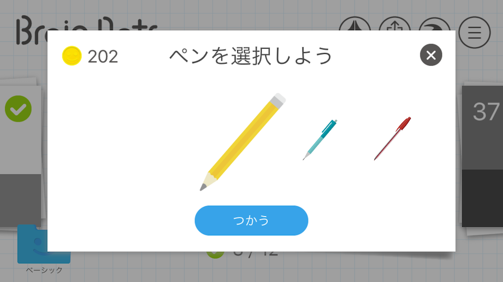 braindots_pen