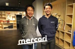 mercari_photo