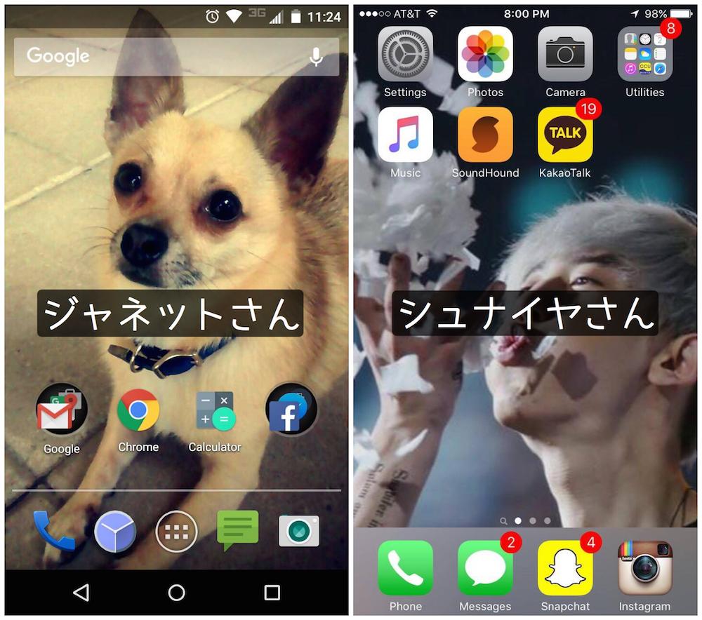 ussocial_screenshot01