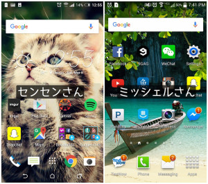 ussocial_screenshot02