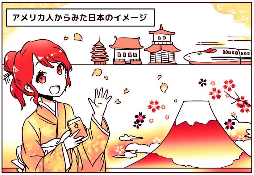 ussocial_manga_japanimage