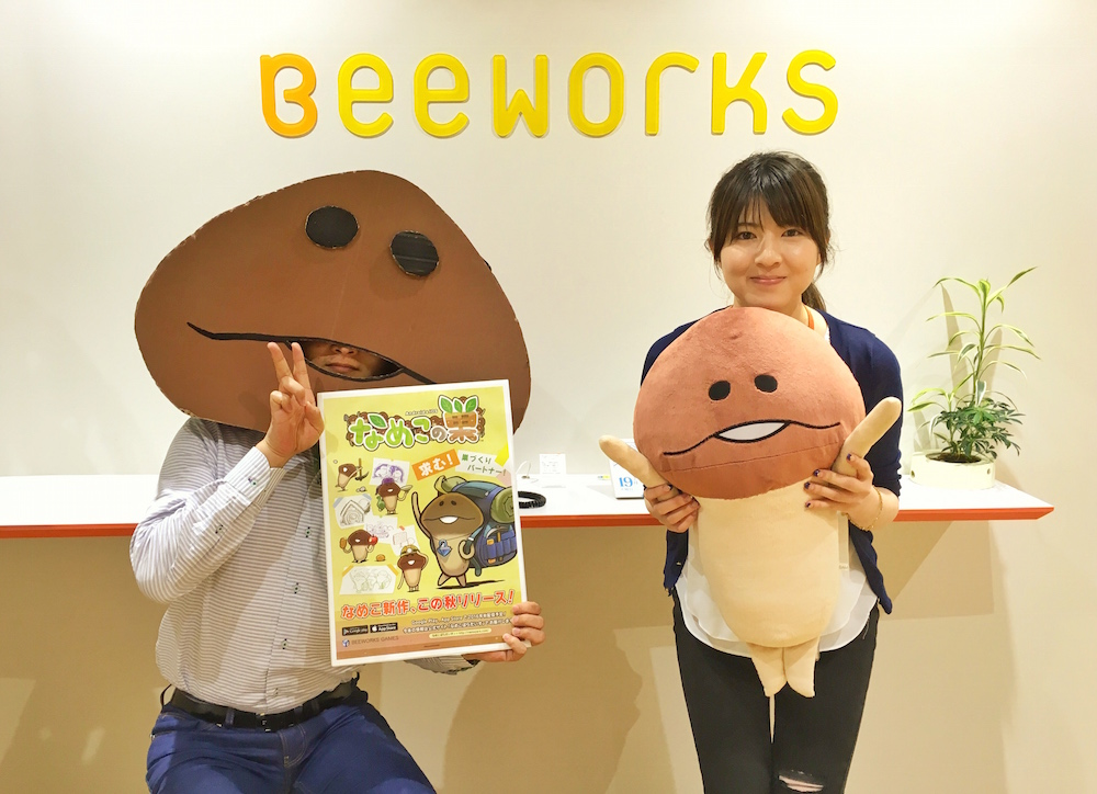 nameko_photo
