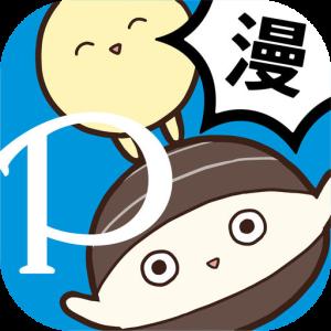 pixivcomic_icon