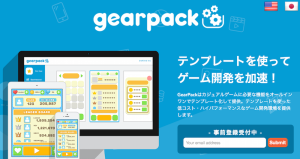 3rdkind_gearpack
