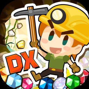 digdigdx_icon