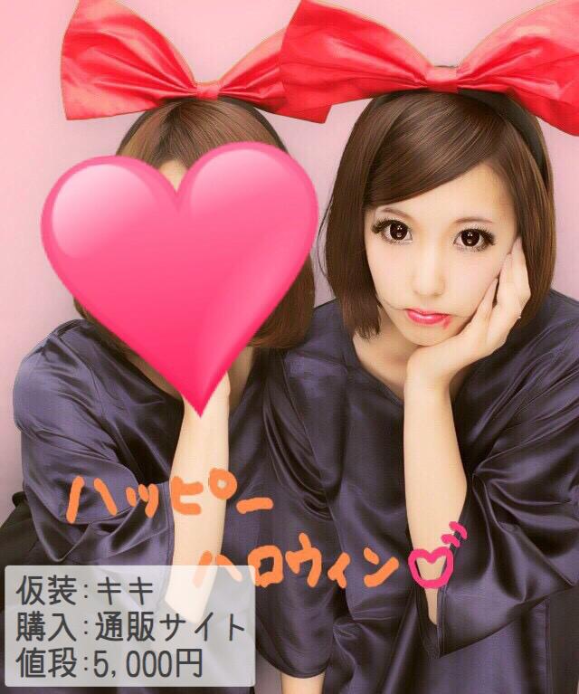 helloween_hokkaido